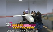 1108大西安嫽扎咧 科技引领未来 打造技术一流无人机