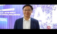 科大讯飞集团董事长刘庆峰寄语2018全球硬科技大会