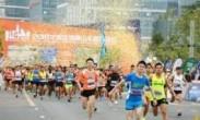 深圳半马集体抄近道258人被罚