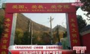 记者调查 古观音禅寺周边私设停车场
