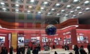 伟大的变革—庆祝改革开放40周年大型展览