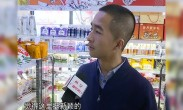 大西安嫽扎咧 京东无人超市