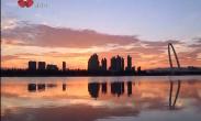 2018年11月29日《每日聚焦》沣河秦渡镇段 处理设施建设滞后 污水直排