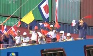 习近平和巴拿马总统共同参观巴拿马运河新船闸