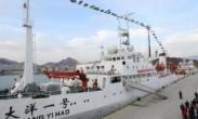 """""""大洋一号""""启航 执行中国大洋52航次科考任务"""