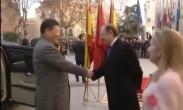万水千山只等闲——习近平主席访问西班牙 阿根廷 巴拿马 葡萄牙并出席二十国集团领导人第十三次