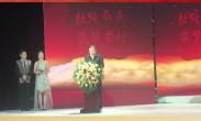 「丝路新声 筑梦前行」卢凯:西安处于黄金机遇期 愿双方合作成功