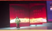 「丝路新声 筑梦前行」徐欣:丝路频道最具欣赏价值地面电视频道