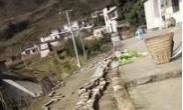 四川宜宾5.7级地震已致16人受伤