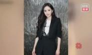 """杨幂离婚后首次出席活动 获粉丝献上""""爱的抱抱"""""""