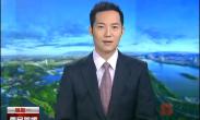 第九污水厂下游雁塔区段氵皂河雨污水收集工程进展顺利