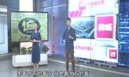 20190114大西安嫽扎咧 学说西安话