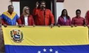 委内瑞拉_马杜罗-坚决与美国断交