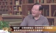 2019年1月12日 大葡京官网体育投注会客厅-新经济之都
