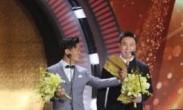 王宝强当颁奖嘉宾再现傻根式笑容