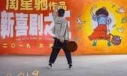 周星驰《新喜剧之王》预告公开_王宝强演白雪公主女主竟是新人?