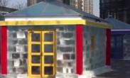 2万块冰块建造冰屋火锅店 建造者:要的就是刺激