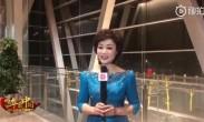 """戏曲最强""""CP""""之李胜素:西安年最中国你来了么"""