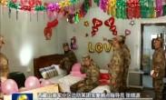 【新春走基层】西藏玉麦:雪山上的婚礼