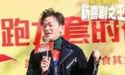 """王宝强携新片看望""""横漂""""_合作周星驰导演收获颇丰"""