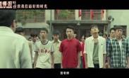 于谦主演《老师·好》定档3.22曝预告