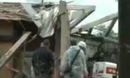 以色列 中部地区遭火箭弹袭击 七人受伤