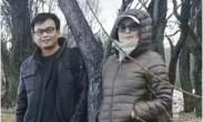 袁立宣布结婚后晒婚戒 内刻夫妻二人名字超甜