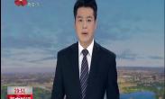 习近平总书记参加福建代表团审议时的重要讲话 在陕西代表团中引起强烈反响