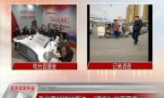 """记者调查:鱼化寨地铁站周边 """"黑车""""拉客严重"""