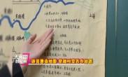 大西安嫽扎咧 创意唐诗地图  让学生易记易懂