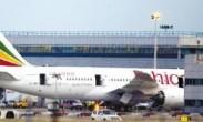 埃塞航空客机失事 157人遇难