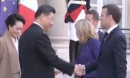 习近平和彭丽媛出席法国总统举行的隆重欢送仪式
