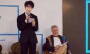 王俊凯受邀联合国演讲 大秀英文