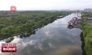 坚持节水优先 强化水资源管理 今年我市将创建陕西省节水型城市