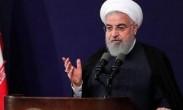 伊朗总统鲁哈尼今将访问伊拉克