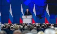 美指责俄违反《中导条约》