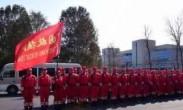 中国外交部_中国救援队赴莫桑比克救灾