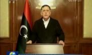 利比亚首都南郊冲突继续