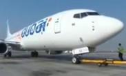 阿联酋 迪拜航空称可能向空客订购客机