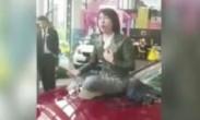 """奔驰""""漏油""""事件追踪 女车主不接受4S店道歉"""