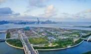 国家发展改革委_横琴国际休闲旅游岛建设方案发布