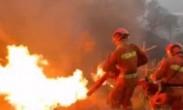 凉山森林火灾牺牲人员名单公布!年龄最小仅18岁