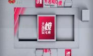20190419大万博体育max官网 撩扎咧