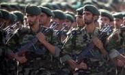 """美宣布伊朗伊斯兰革命卫队为""""恐怖组织"""""""