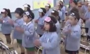 """日本""""超级幼儿园"""" 儿童入学要会小学六年级的汉字"""