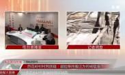 记者调查 百花岭村村民质疑:避险移民搬迁为何被取消?