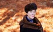 《半生缘》刘嘉玲回击年龄质疑_大赞蒋欣演技惊天动地
