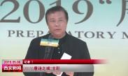 """2019""""唐诗之城""""主题活动开启西安世界文化古都新征程"""