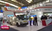 2019西安数字经济产业博览会5月28日开幕