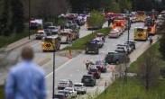 美国科罗拉多州一学校发生枪击 至少7人受伤